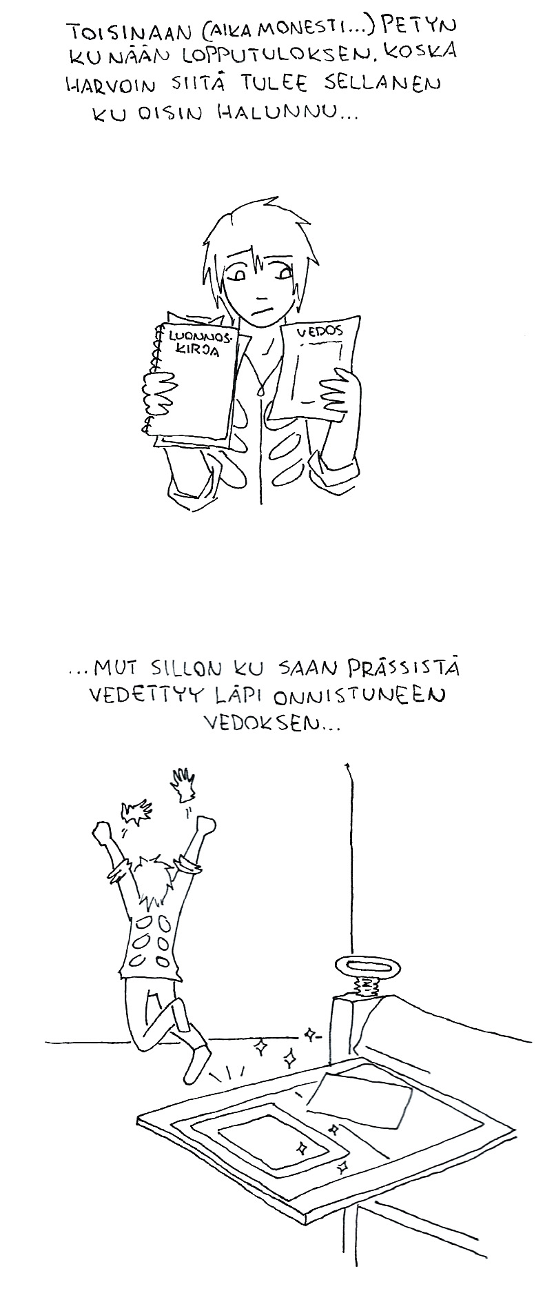 saerjis168