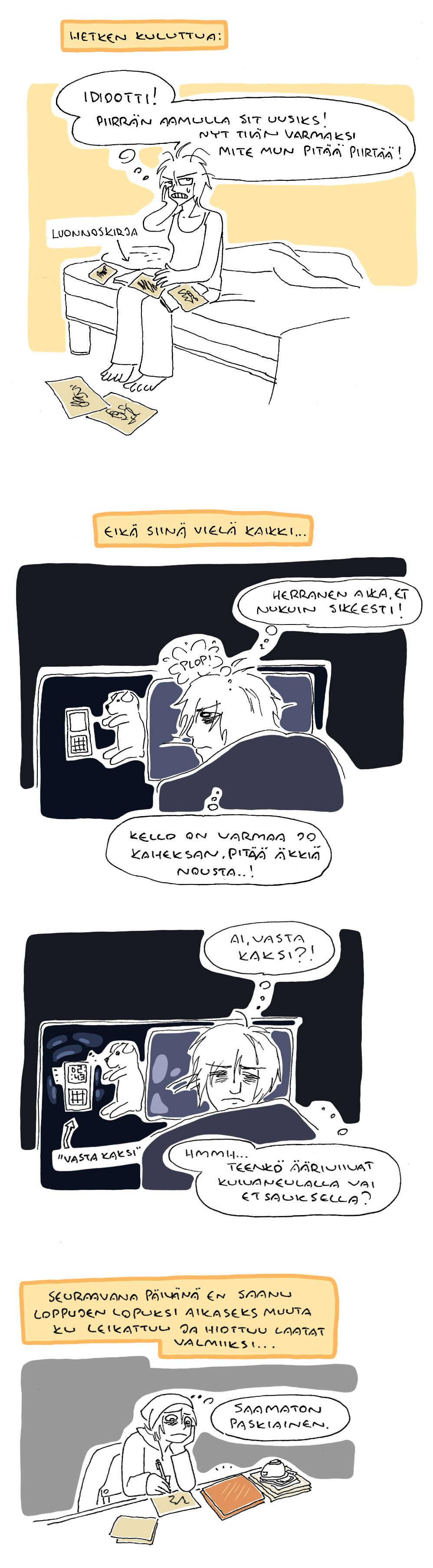 saerjis364k